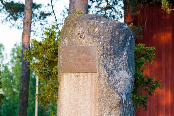 Visit Ilmajoki muistomerkki